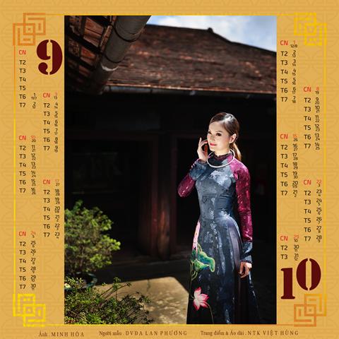 lanphuong-phunuhiendai.vn-7